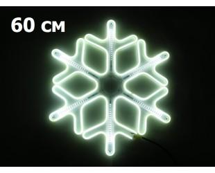Световая фигура Белая снежинка 60 см