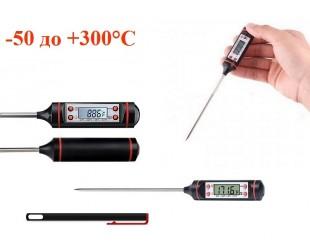 Кулинарный термометр со щупом JR-1 Электронный дисплей 4 кнопки управления
