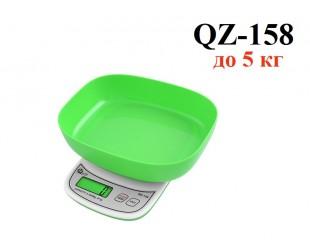 Кухонные электронные весы с чашей  QZ-158 до 5 кг