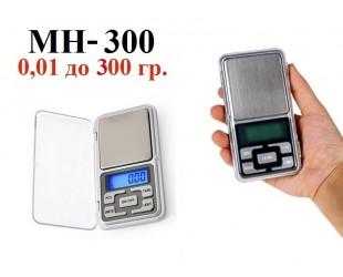 Портативные электронные весы MH-300  0,01-300 грамм